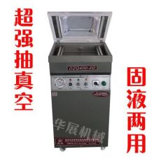DZQ-500单室真空包装机(电脑版)食品包装机 肉类抽真空封口机