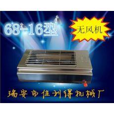 16型燃气烧烤炉子 无烟烧烤炉 煤气 无风机烧烤机 商用烧烤炉子
