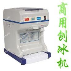 刨冰机/碎冰机商用(电动)雪花刨冰机【全国联保】JL-168A