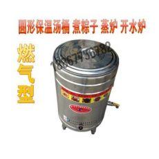 50型商用 燃气煮面炉 开水炉 豪华双层保温 汤粥炉汤面炉 煲汤炉