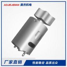 微型直流电机 迷你风扇振动电机 马达 节能型