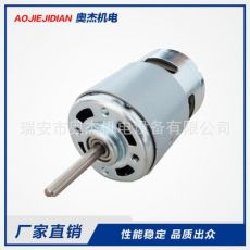 齐发娱乐官方网站_微型直流电机有刷系列AJ775