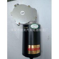 智能清扫车 工程车 液压动力单元门泵油泵汽泵清障车电机马达