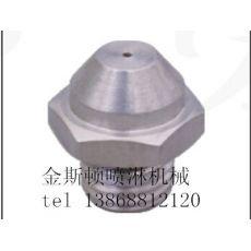 ZX022 ZX针型喷嘴