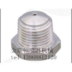 ZX021  ZX针型喷嘴
