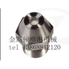 ZX010  ZX针型喷嘴