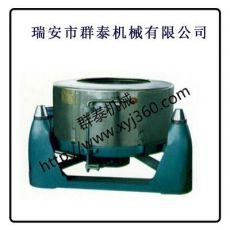 离心脱水机 三足式脱水机 工业用 商用 脱水机