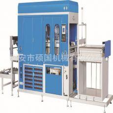 SGS--700/1200全自动高速吸塑机 打杯机