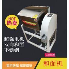 商用家用食品机械25公斤不锈钢全钢和面机