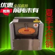 全自动不锈钢铜芯电机2公斤和面机