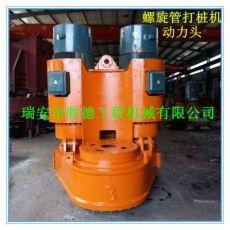 机械钻机动力头建筑工程用(双回旋上动力头)