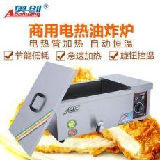 齐发娱乐_电炸锅商用台式大容量单缸电炸炉12L不锈钢多功能炸鸡排