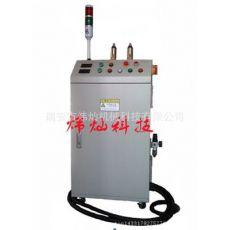 印刷包装喷码辅助设备低温等离子表面处理机双枪头