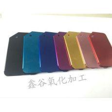 阳极 硬质 喷砂 抛光 铝氧化 着色 表面处理 电镀