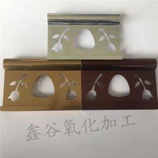 铝件氧化 着色 阳极 硬质氧化 喷砂 抛光 电镀 表面处理