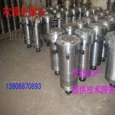 聚乙烯吹膜机高低压模头 吹膜机高低压模头 高低压模头