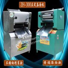 300型链条立式商用压面机 电动 揉面机 压面皮机饺子皮面条轧面机
