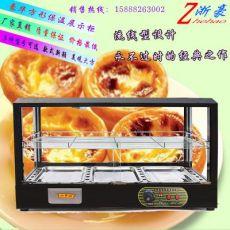 黑色大型方型前后推门电热保温展示柜 商用食品糕点蛋挞陈列保暖