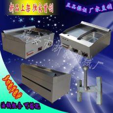 多功能燃气单缸扒炉烤饼电器 手抓饼机关东煮 厨房设备食品机械