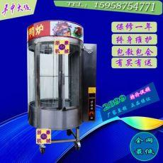 烤禽箱爐 燃氣/木炭兩用旋轉烤鴨爐 紅外線圓筒玻璃烤爐 燒烤爐子