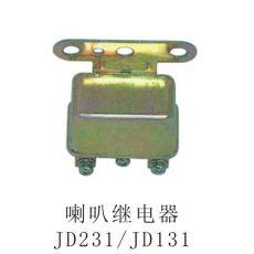 喇叭继电器JD231JD131