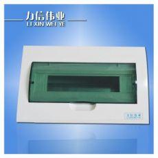 新梅兰照明箱 照明箱 梅兰日兰箱