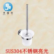 浴室SUS304不锈钢马桶刷架亮光马桶刷架 厕所清洁刷置物架