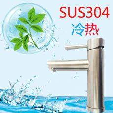 304不锈钢单孔混水冷热水龙头 浴室洗脸盆龙头 卫生间防锈龙头
