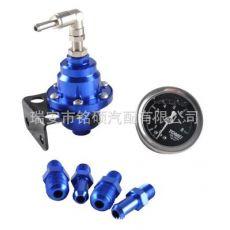 Tomei燃油调节器, 改装燃油增压器 汽车燃油压力调节器