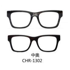 木纹花板CHR1302
