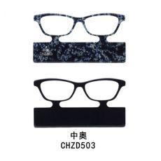 外玳瑁拼色 CHZD503