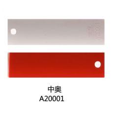 双层 A2001