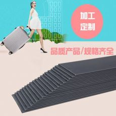 行旅箱配件4毫米厚ABS塑料板 箱包专用ABS蜂巢框PVC蜂巢板