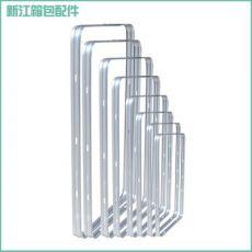 箱包配件 钢丝方框 箱包内骨架框加工定制