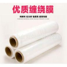 透明PE缠绕膜拉伸膜收缩膜托盘包装薄膜保护膜防水膜30cm3kg