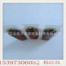 小剂量电子烟油塑料瓶灌装机