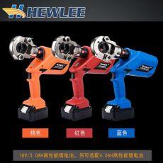充电式电动工具电动压接钳液压工具电动液压工具