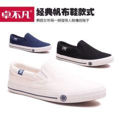 经典帆布鞋款式
