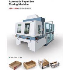 高速全自动糊盒机 超市专用水果盒机蔬菜包装纸盒成型机