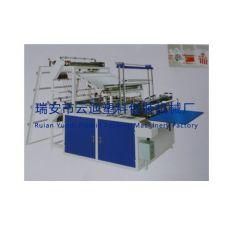 YD-800/1000x4底封冷切制袋机