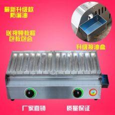 霍式14管热狗机 燃气玛芬热狗棒机 霍式秘制烤肠机商用燃气烤肠机