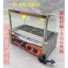 电热商用火山石滚筒烤肠机台湾烤香肠机器阿里山火山石烤肉肠