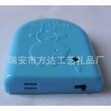 无线尿湿提醒器 婴幼儿尿湿感应器 尿布湿报警器