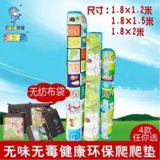 爬行垫儿童游戏垫环保爬爬垫180*200*0.5单面