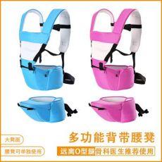 多功能婴儿背带宝宝腰凳小孩四季透气抱带前抱式单凳带娃神器