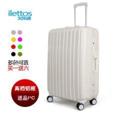 铝框旅行箱可爱拉杆箱20寸行李箱24寸28寸托运箱时尚男女