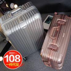 铝框行李箱男万向轮拉杆箱女旅游旅行箱密码箱子