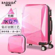 拉杆箱包万向轮旅游箱男女镜面登机旅行箱子母箱行李箱