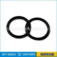 环保硅胶O型圈 硅胶O形圈 黑色密封圈