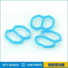 硅胶件 水管耐高温橡胶防水密封圈